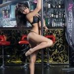 Zavist Lounge Bar