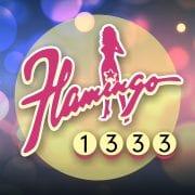 Flamingo 1333